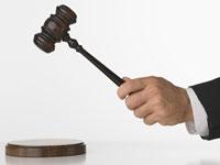 פטיש דין משפט גזר דין עתירה דין וחשבון / צלם: פוטוס טו גו